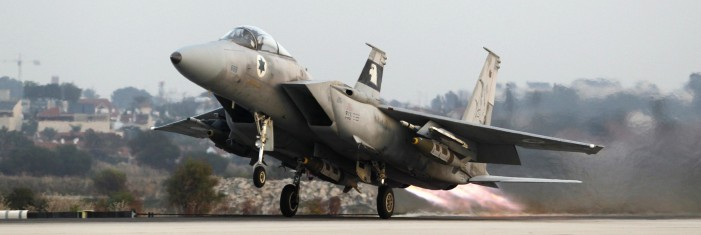 Israel carries out airstrike into Syria
