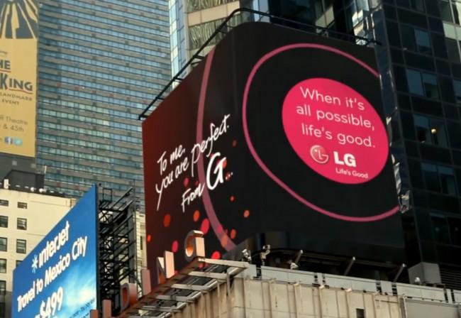 LG G2 date announced