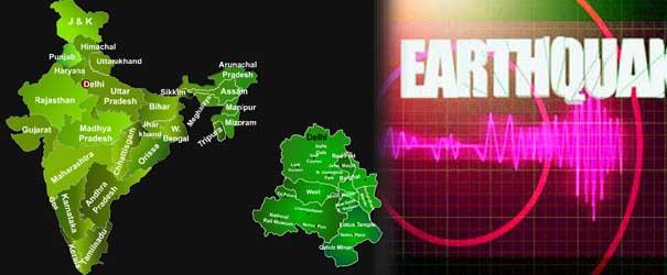 earthquakeIndia.jpg
