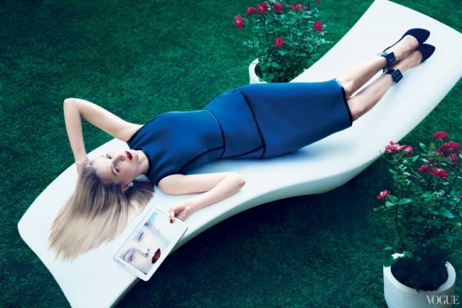 Marissa Mayer on Vogue cover