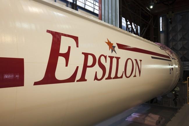 JAXA's Epsilon Rocket Launch Scrubbed