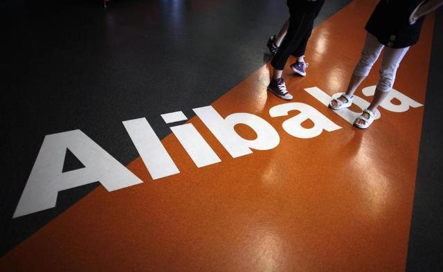 Alibaba Group Holding Seeking Initial US IPO