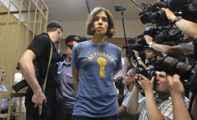 "Slavery in Russian Women Prison Camp Revealed by A"" Pussy Riot"" Member Nadezhda Tolokonnikova"