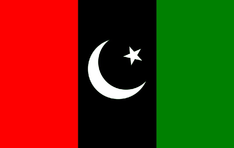 PPP's flag