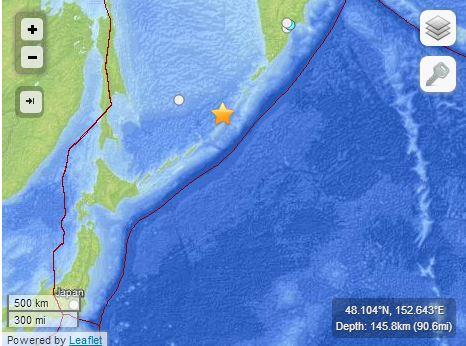 5.2 Magnitude Earthquake Hits 290KM ESE of Vostok Russia