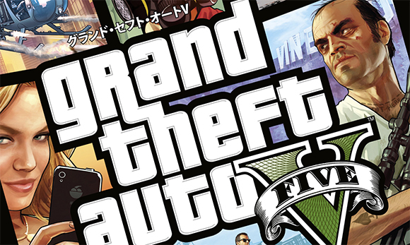 GTA 5 Success a Likely Reason for Delay of Watch Dogs and Others