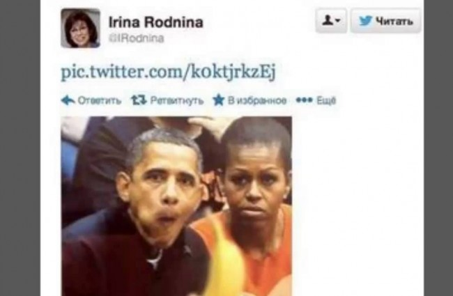 Racist Picture of President Obama in Russian Twitter Posted by a Lawmaker