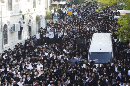 Rabbi Yosef Funeral