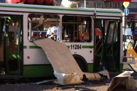 Bus Blast in Russia Has Been Linked to Terrorist Groups