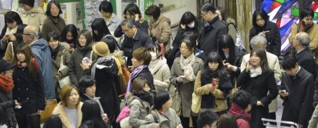 A powerful earthquake hit Fukushima measuring 7.3 magnitude