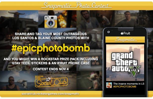 GTA V #EpicPhotoBomb info