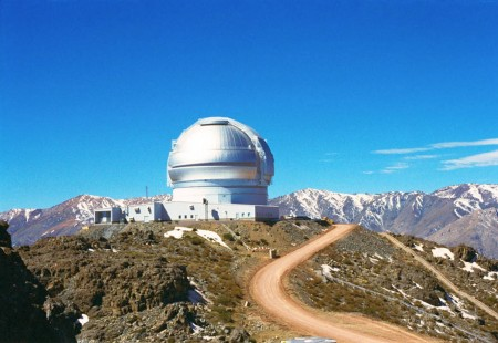 Gemini North telescope in Hawaii