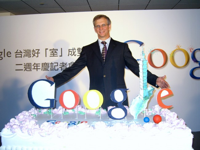 Google-Privacy and the Rise of the Living Corporation