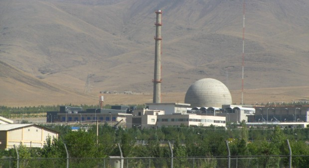 Heavy water reactor, Arak, Iran