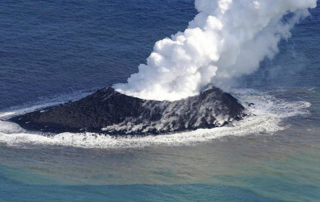Volcano blasts to life springing new island off coast of Japan