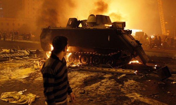 Egypt's Crisis