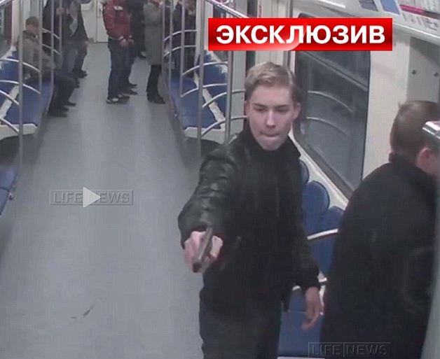 Shooting in Moscow Metro: Act of Extremism?
