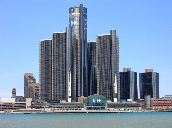 Detroit: Largest Municipal Bankruptcy