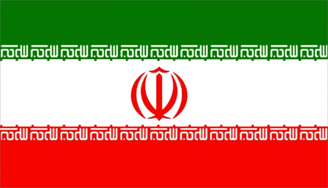 Iran Country Controversy