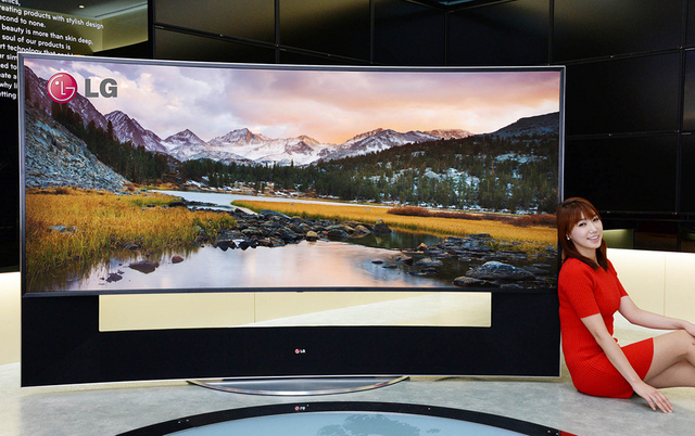 LG 105 inch Curved Televisions Panasonic Group