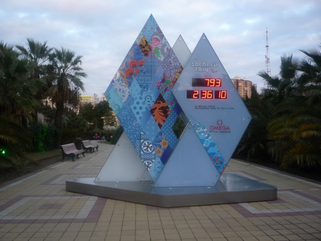 Countdown to new events at Sochi Olympics