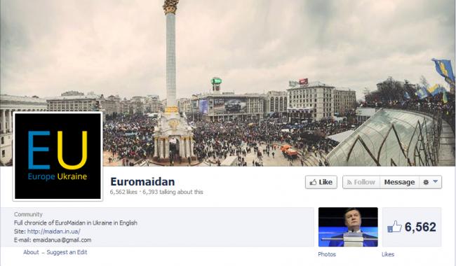 Ukraine Euromaidan Facebook Page