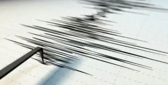Solomon Islands Gets another earthquake