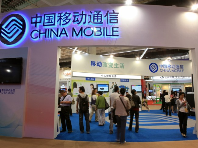 China Mobile And Apple