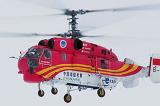 Antarctica: Akademik Shokalskiy Rescue Underway