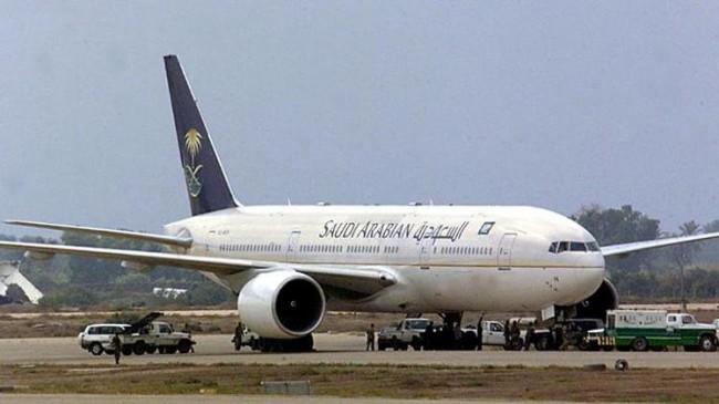 Boeing 767, world, airplane landing