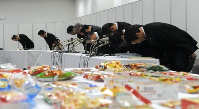poisoned food, world, japan