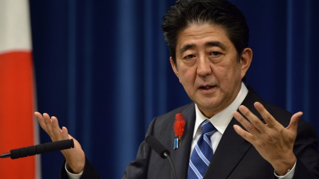 Japan China Heade to War