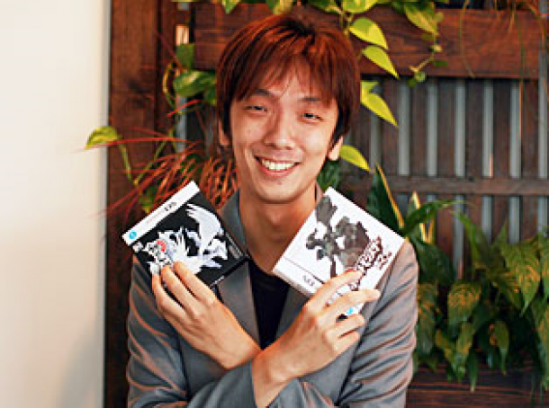 Shota Kageyama leaves Game Freak and Pokemon
