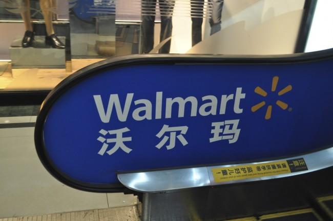 Walmart Donkey Meat Recall