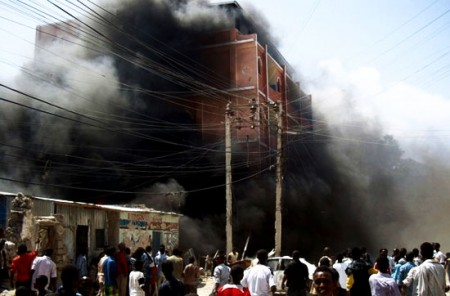 Somalia drone strike