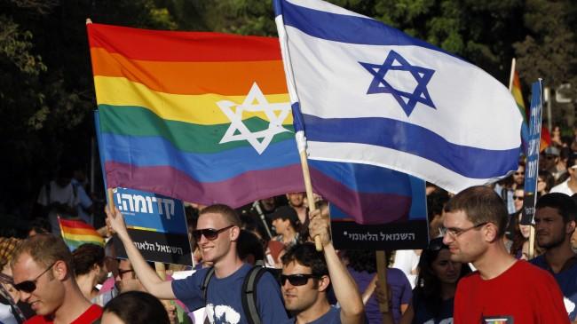 Israel Gay Families