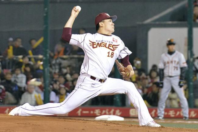 Tanaka: Yankees $155 Million Deal