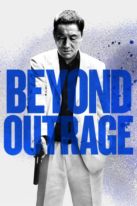 Beyond Outrage Takeshi Kitano is Back in Yakuza Sequel
