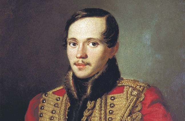 Poet of the Caucasus: Mikhail Lermontov