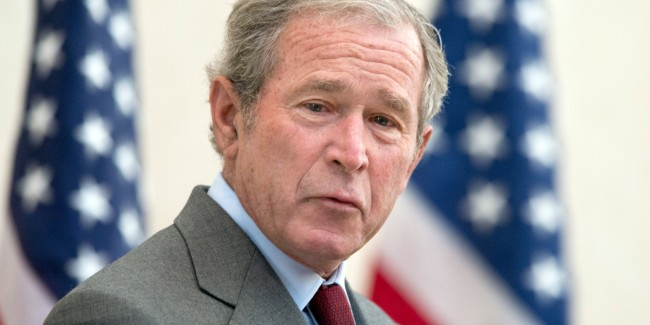 New York Man Arrested For Allegedly Threatening to Kill President Bush