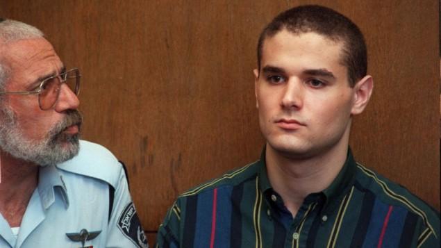 Samuel Sheinbein American Killer Shot Dead in Israel