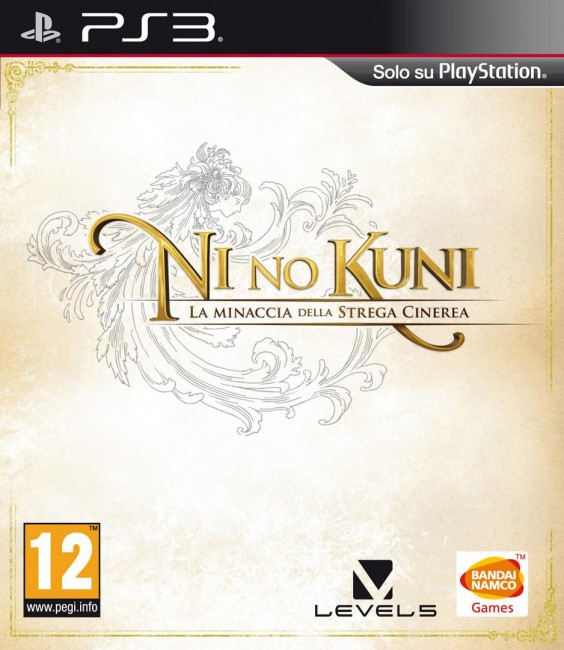 Ni no Kuni Wrath of the White Witch PlayStation 3 Exclusive