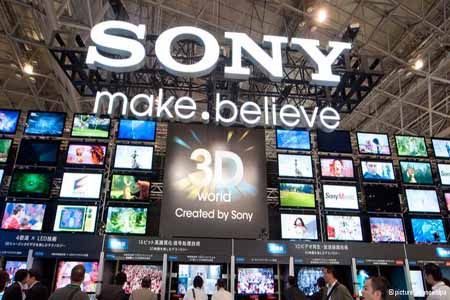 Sony Cuts 5,000 Jobs and Sells PC Unit