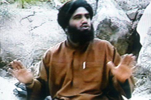 Trial Begins Against Osama Bin Laden Son-In-Law