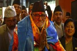 Nepal PM Has No Property, Only 2 Mobile Phones
