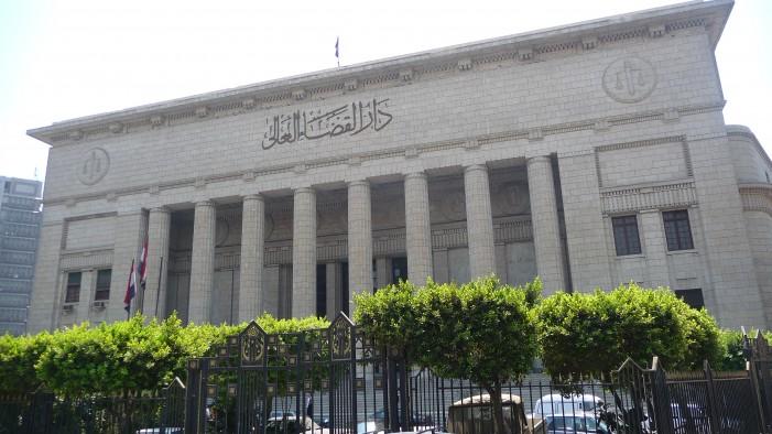 Egypt Has First Female Genital Mutilation Trial