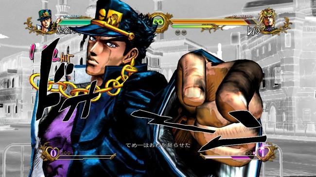 Namco Bandai PlayStation
