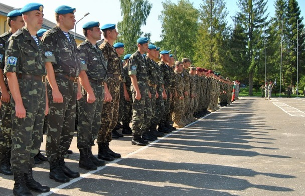 Rapid Trident, 12-Nation Joint Military Exercise, Will Be Held in Ukraine