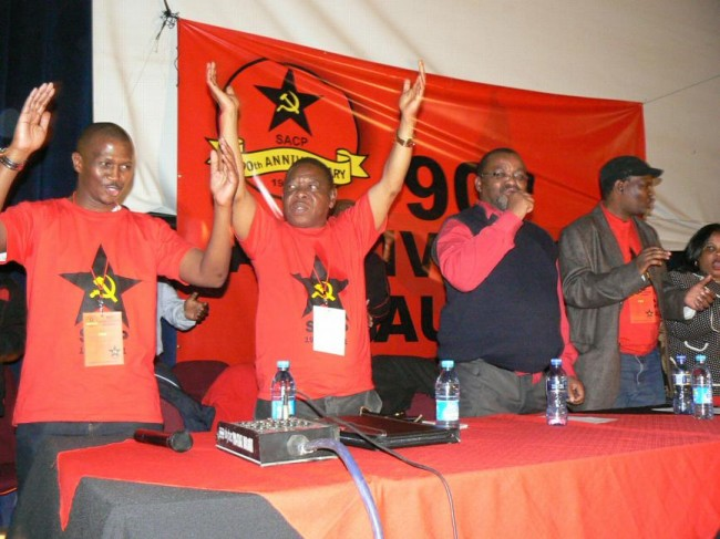 South Africa SACP