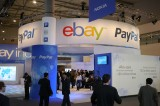 EBay and PayPal Better Together Contrary to Carl Icahn's Wishes